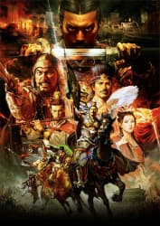 Jaquette du jeu Romance of the Three Kingdoms XIII