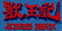 Jaquette du jeu Altered Beast