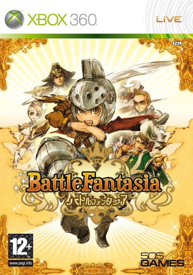 Jaquette Battle Fantasia