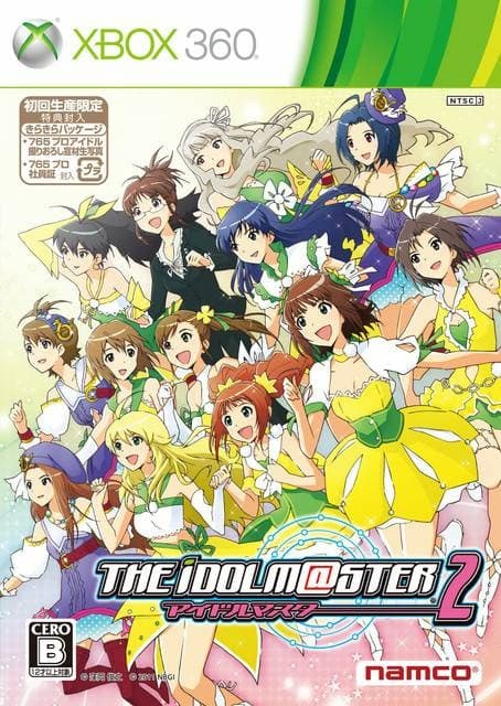Jaquette The Idolmaster 2