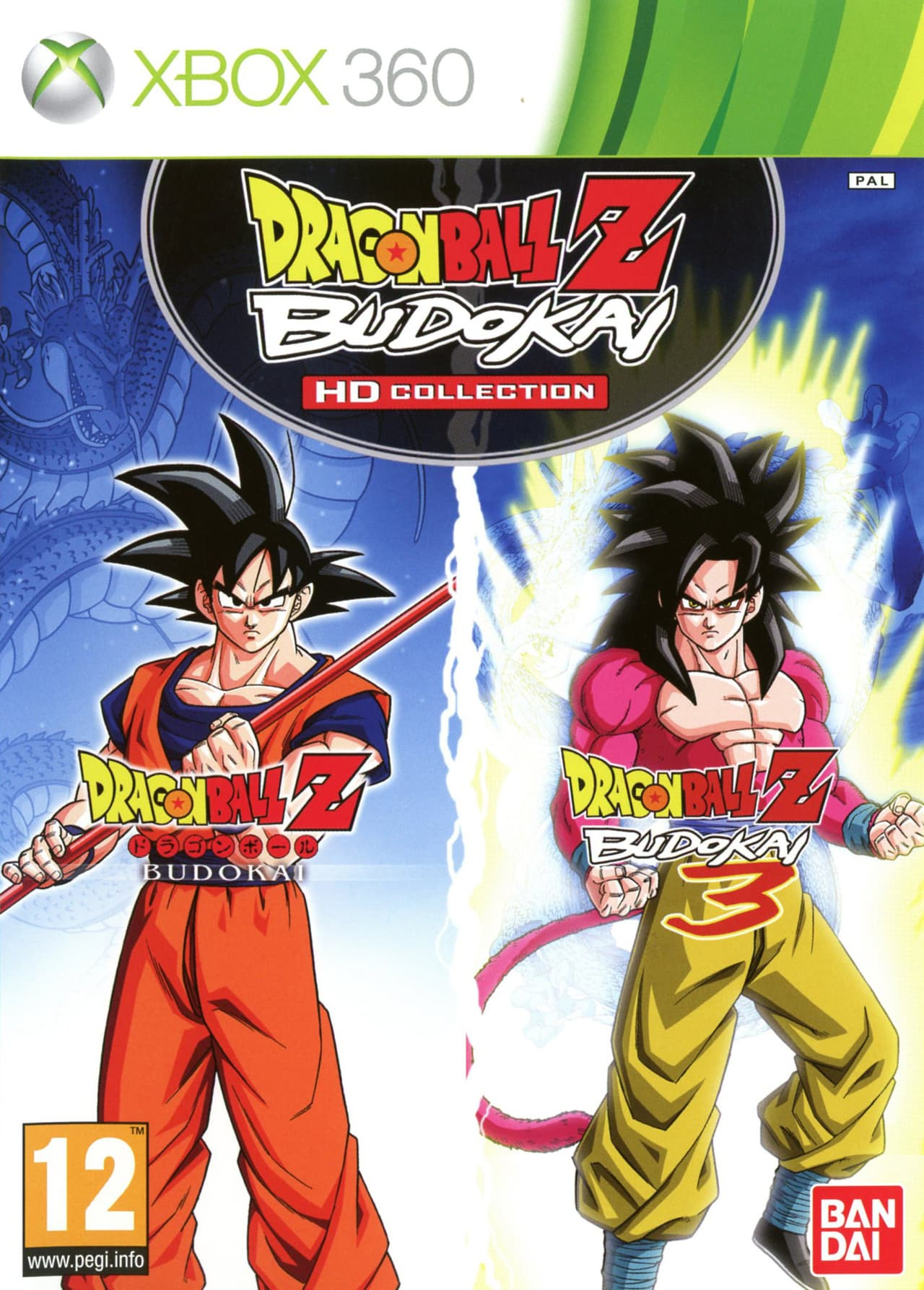 Jaquette Dragon Ball Z : Budokai HD Collection