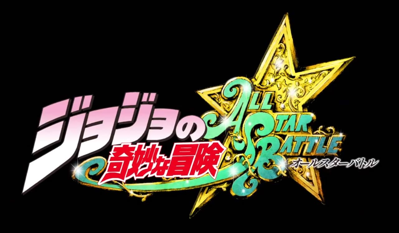 Jaquette JoJo's Bizarre Adventure All Star Battle