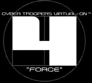 Jaquette Cyber Troopers Virtual-On Force