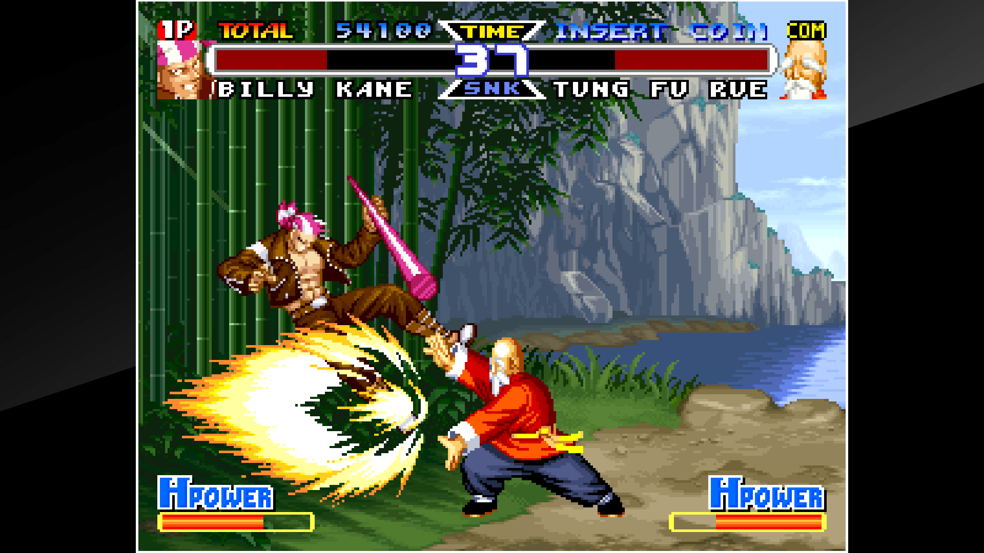 ACA NEOGEO Real Bout Fatal Fury Special - Image n°6