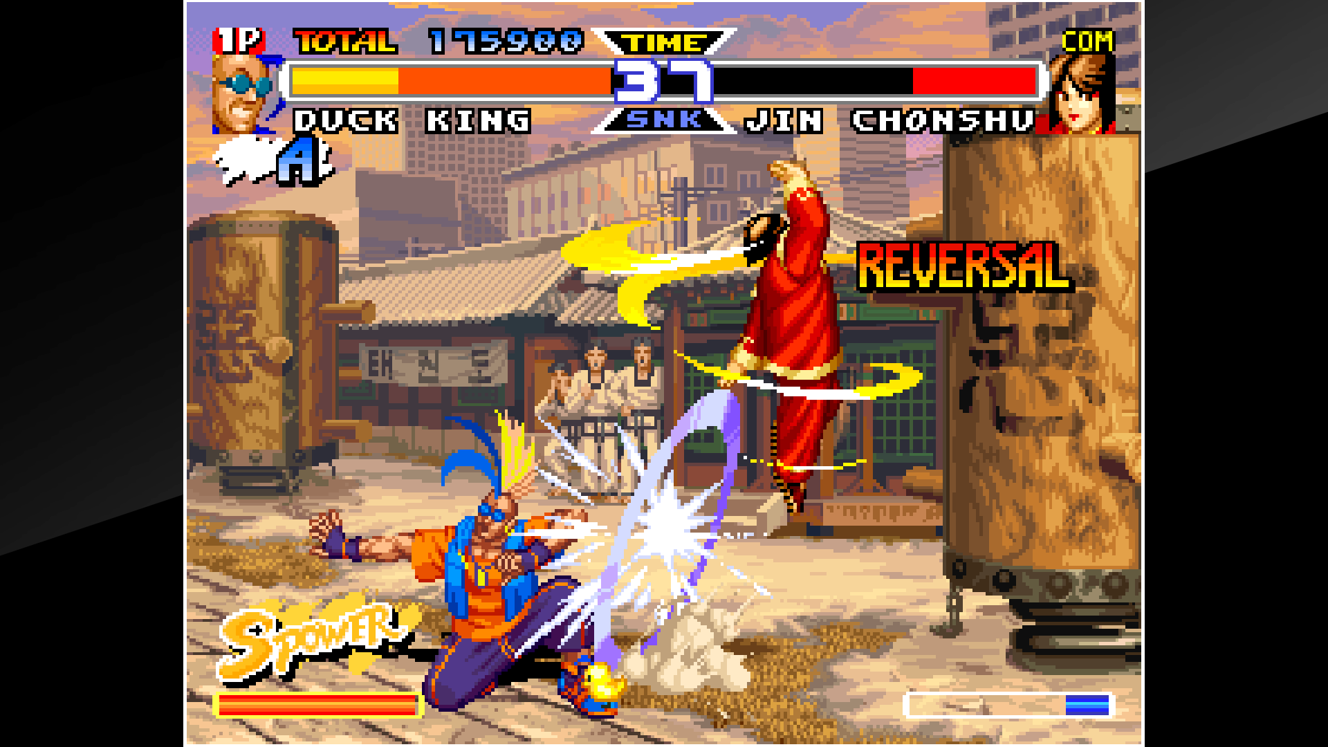 Xbox One ACA NEOGEO Real Bout Fatal Fury Special