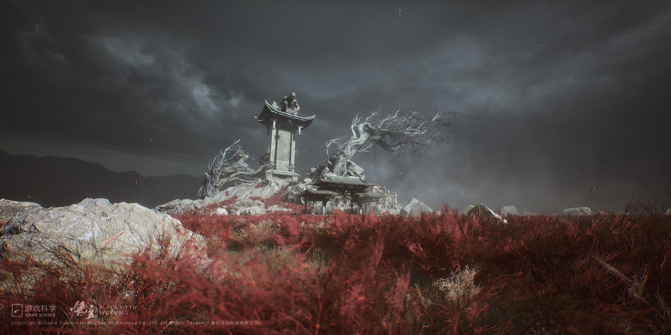 Black Myth: Wukong Xbox One