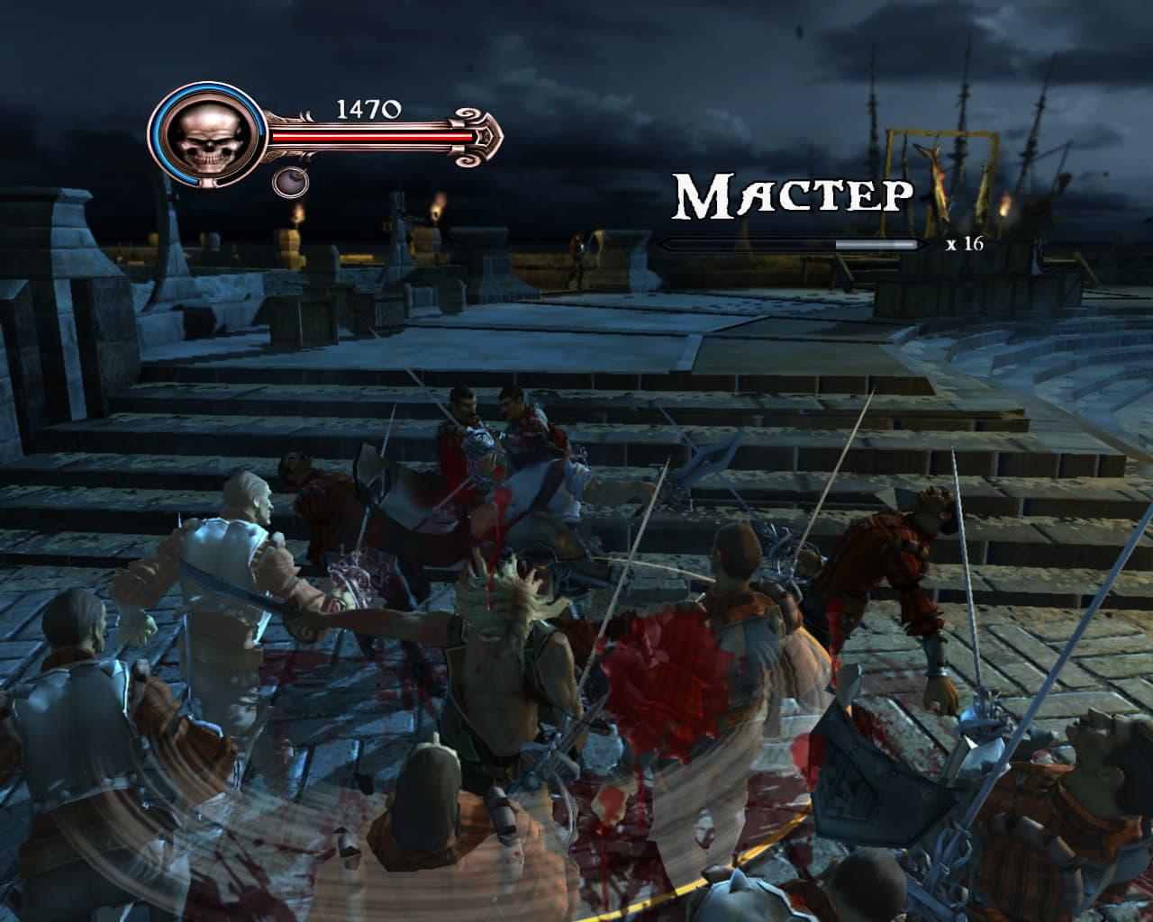 Captain Blood Xbox