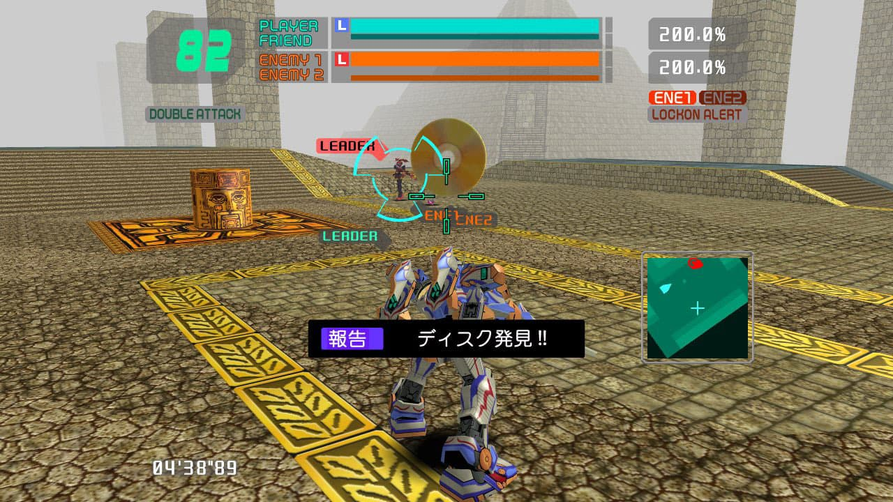 Cyber Troopers Virtual-On Force Xbox 360