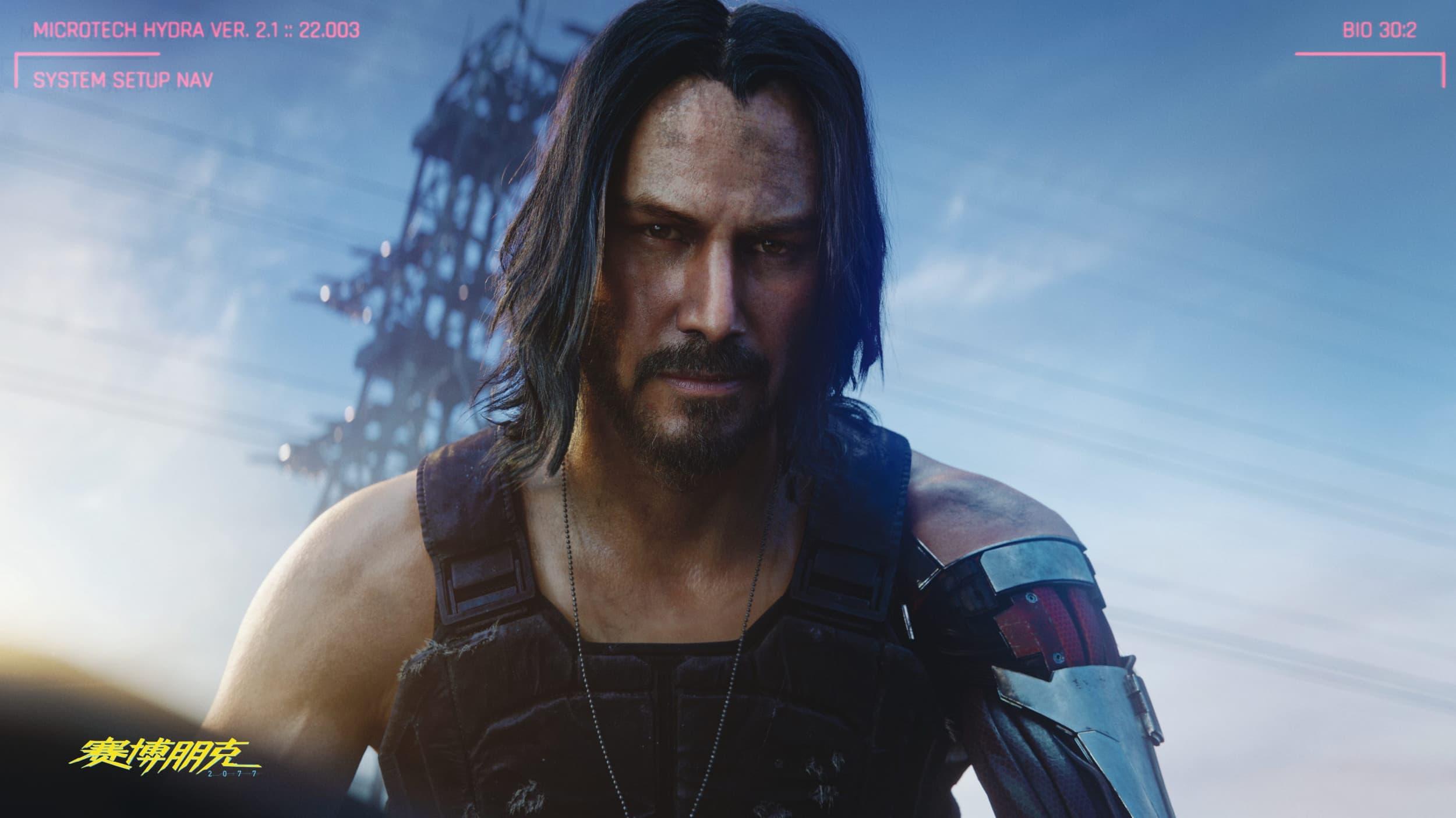 Xbox Series X & S Cyberpunk 2077