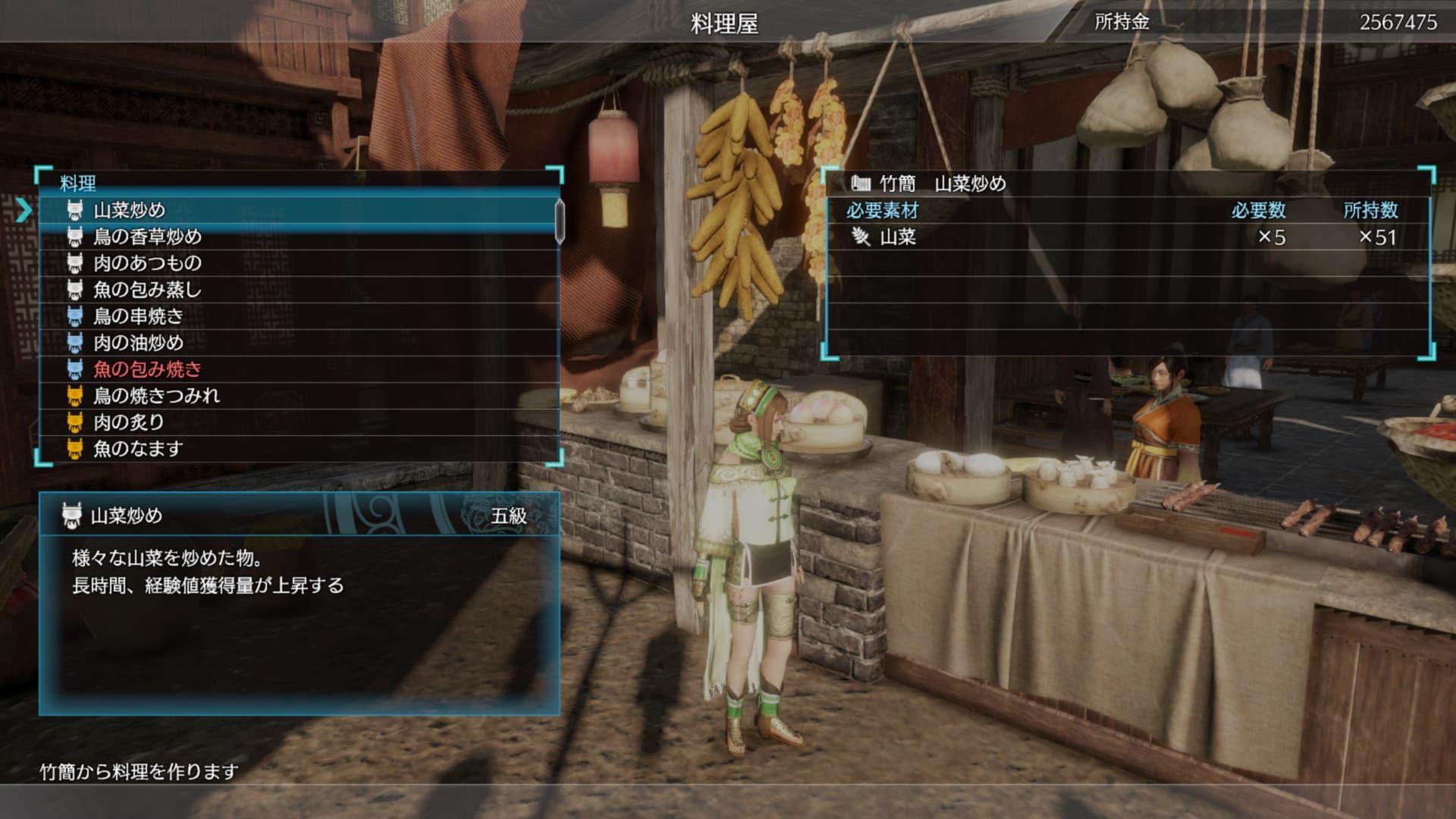 Xbox One Dynasty Warriors 9