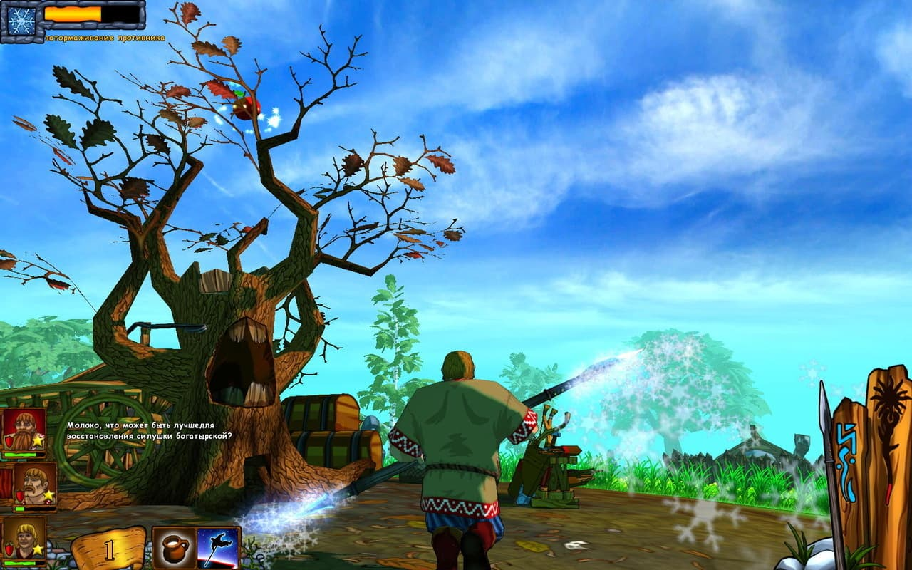 Fairy Tales: Three Heroes - Image n°6