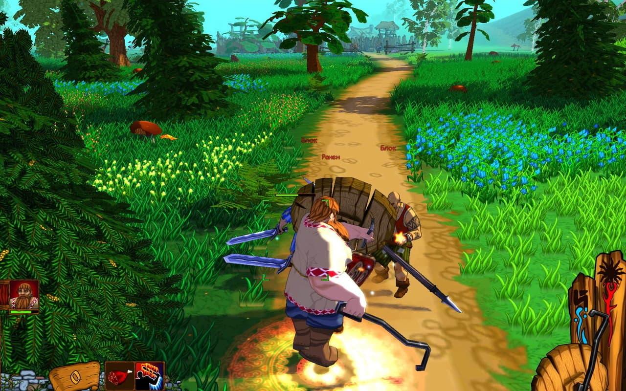 Fairy Tales: Three Heroes - Image n°8