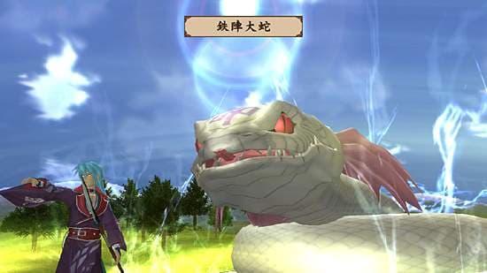 Far East of Eden: Ziria Xbox 360