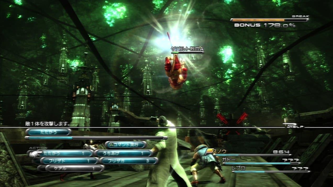 Final Fantasy XIII - Image n°8