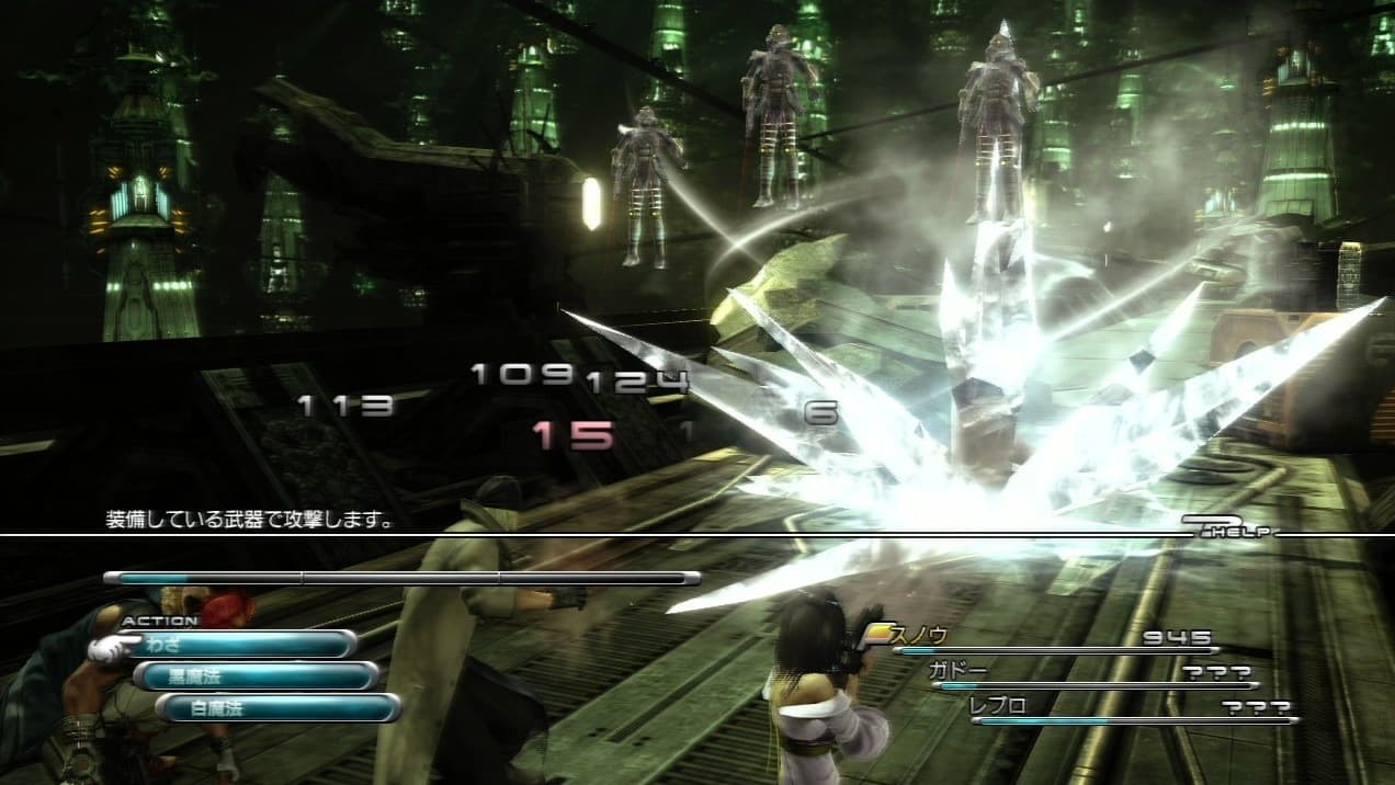 Final Fantasy XIII - Image n°7