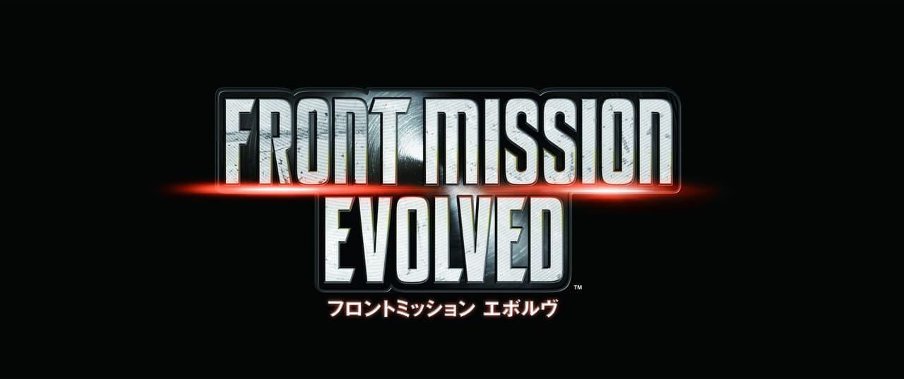 Front Mission Evolved - Image n°8