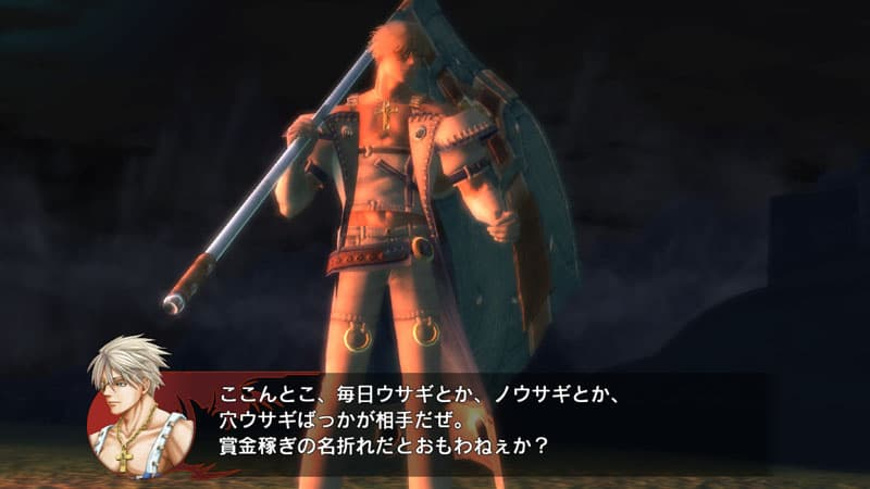 Guilty Gear 2 Overture - Image n°6