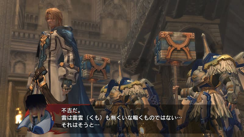 Guilty Gear 2 Overture - Image n°8