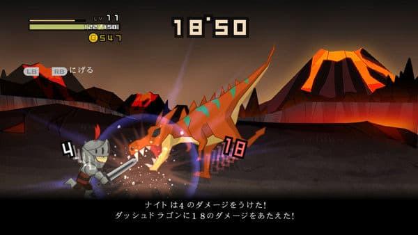 Half-Minute Hero: Super Mega Neo Climax