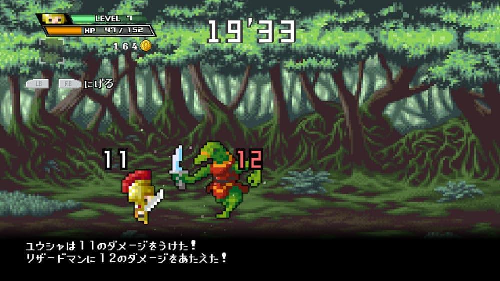 Half-Minute Hero: Super Mega Neo Climax Xbox 360