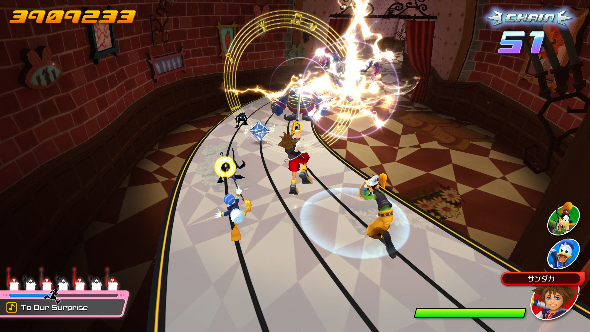 Kingdom Hearts : Melody of Memory Xbox