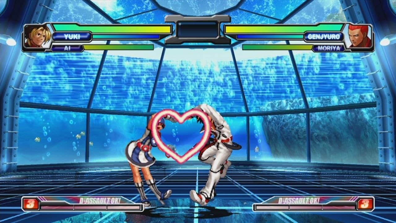 Neo Geo Battle Coliseum - Image n°7