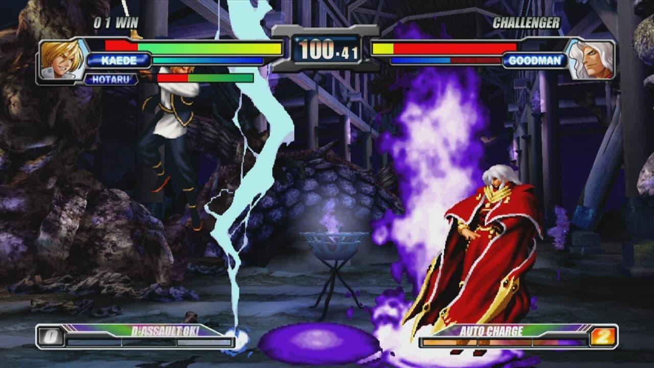 Xbox 360 Neo Geo Battle Coliseum