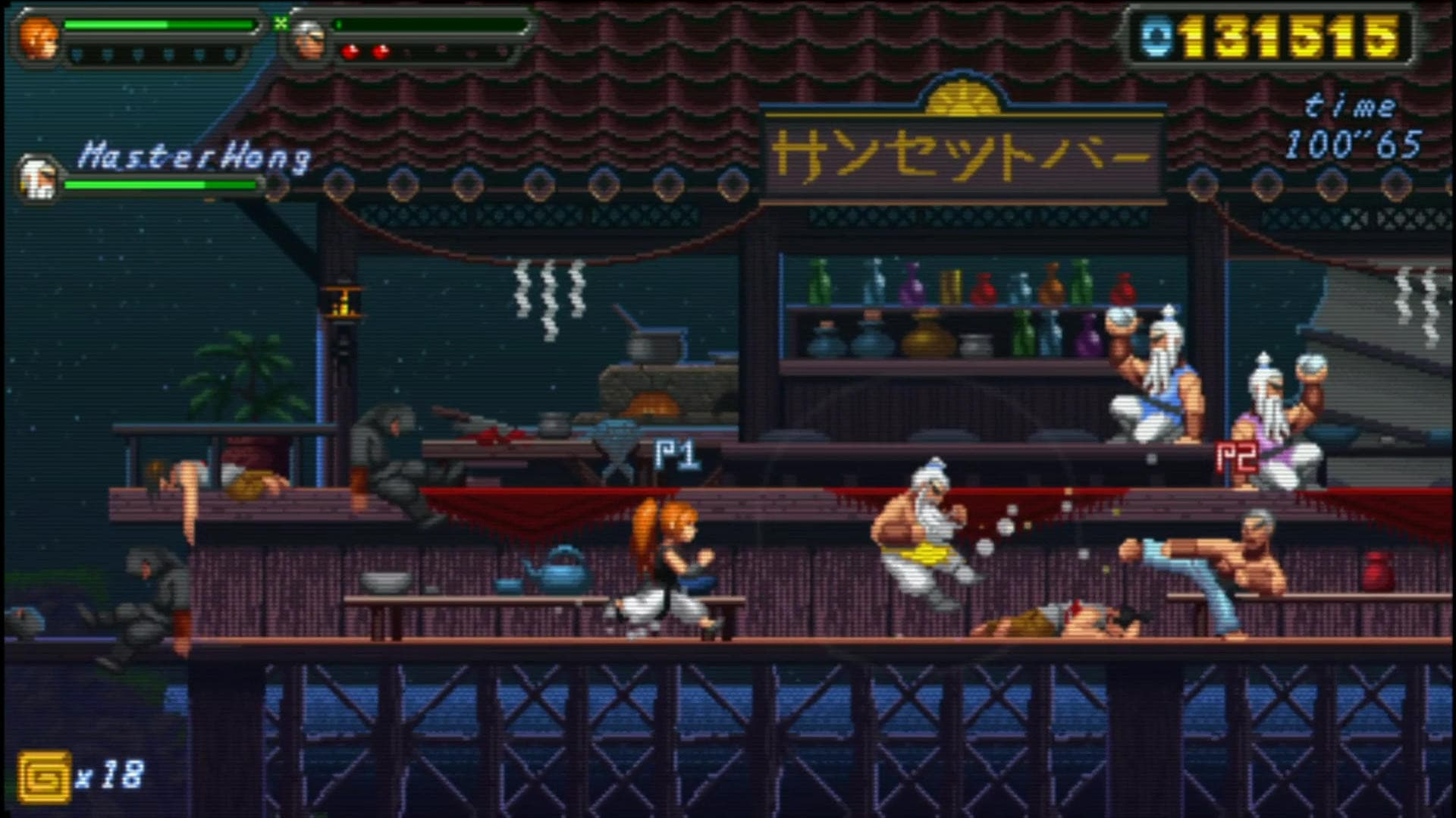 Okinawa Rush Xbox One
