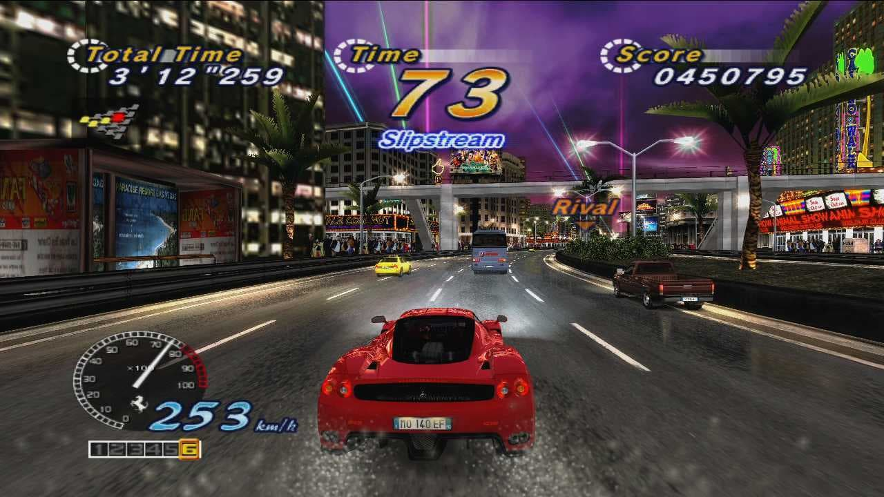 OutRun Online Arcade - Image n°6