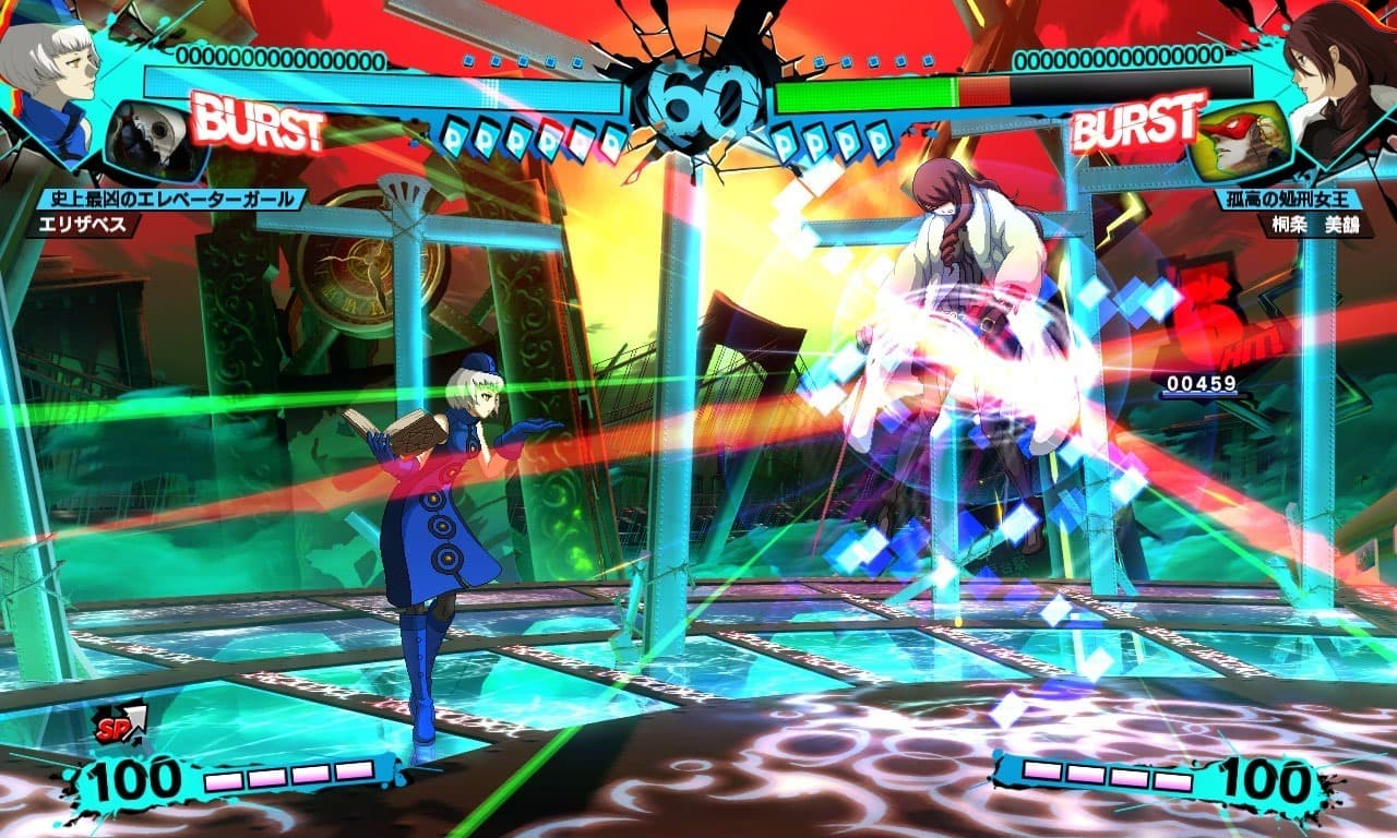 Persona 4 : Arena Ultimax - Image n°8