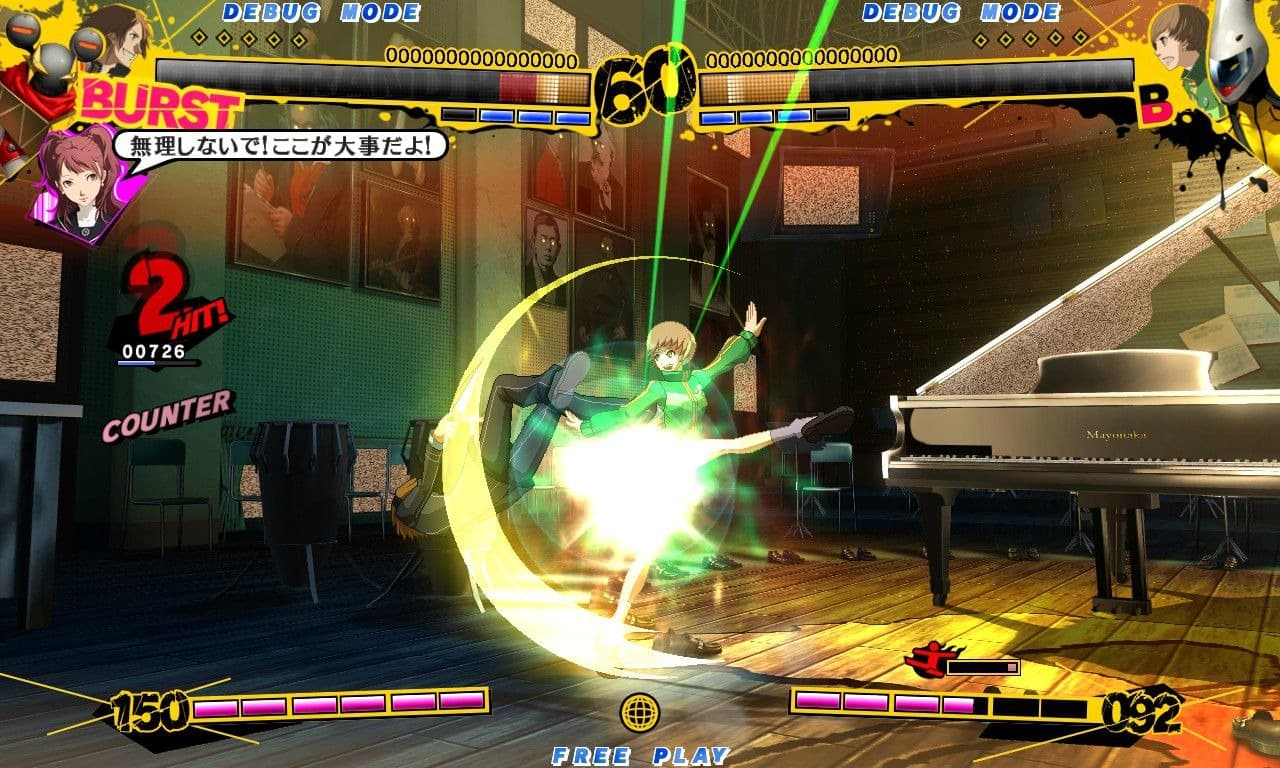 Persona 4: The Ultimate in Mayonaka Arena Xbox 360
