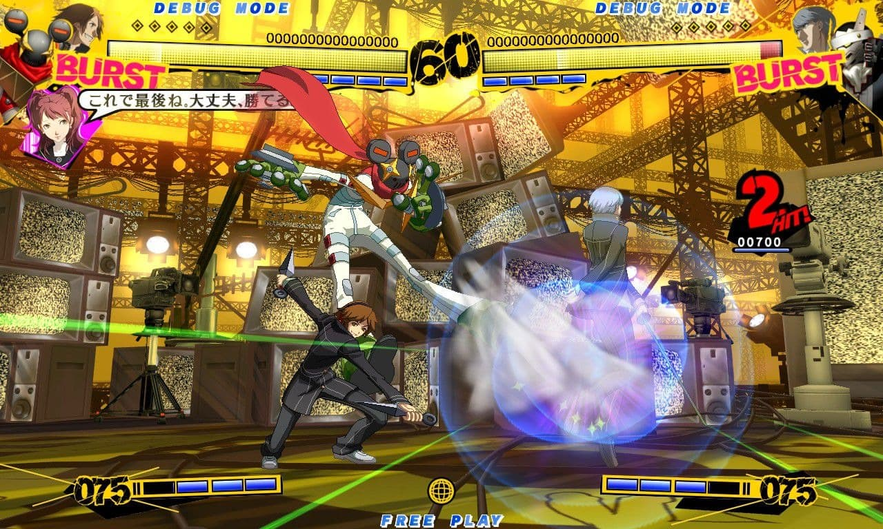 Xbox 360 Persona 4: The Ultimate in Mayonaka Arena