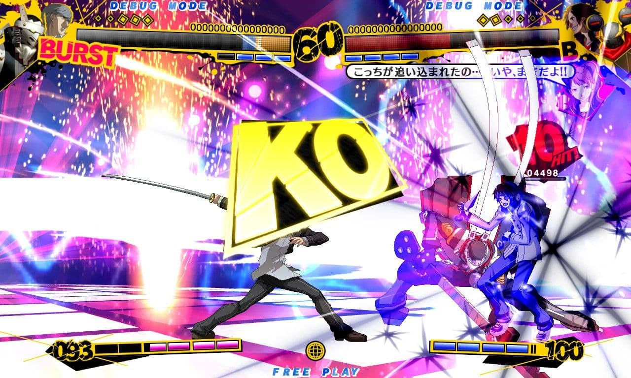 Persona 4: The Ultimate in Mayonaka Arena Xbox