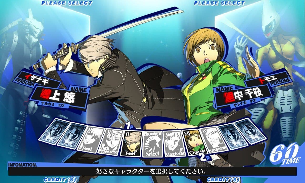 Persona 4: The Ultimate in Mayonaka Arena - Image n°6
