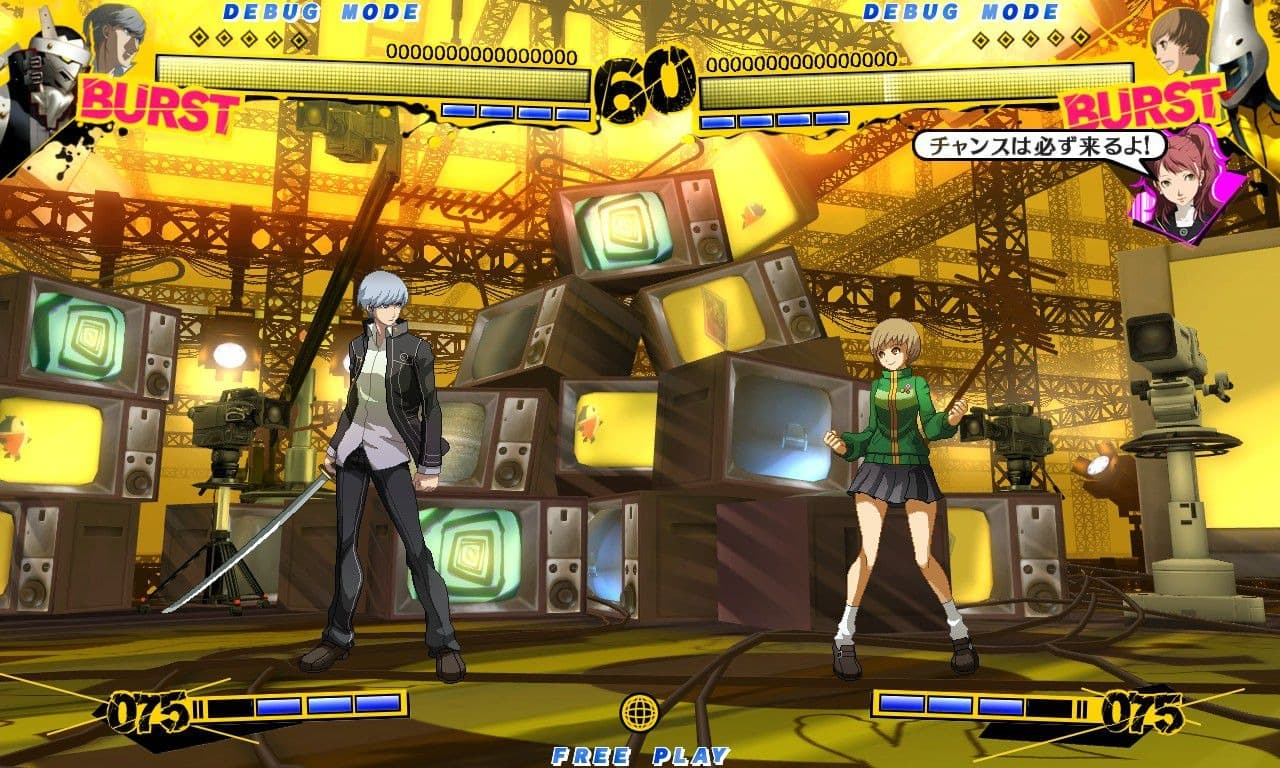 Persona 4: The Ultimate in Mayonaka Arena - Image n°7