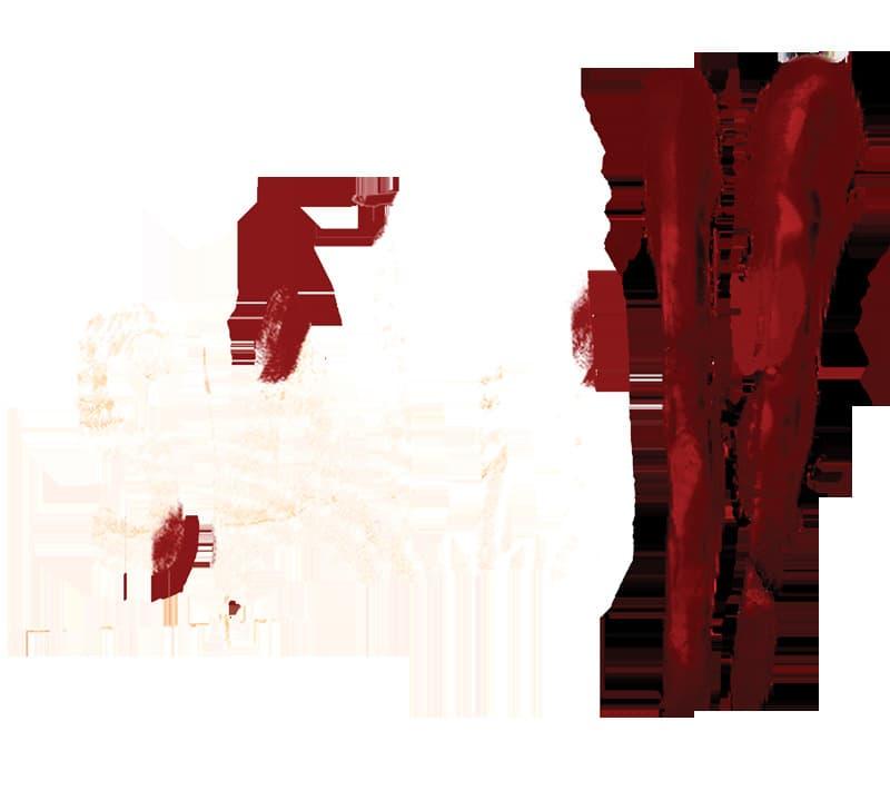 SAW II: Flesh & Blood - Image n°7