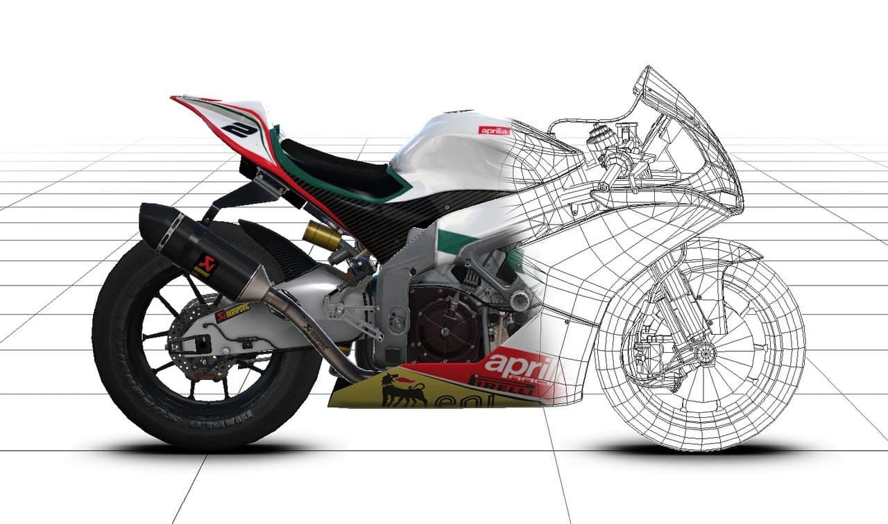 SBK 2011: Superbike World Championship - Image n°6