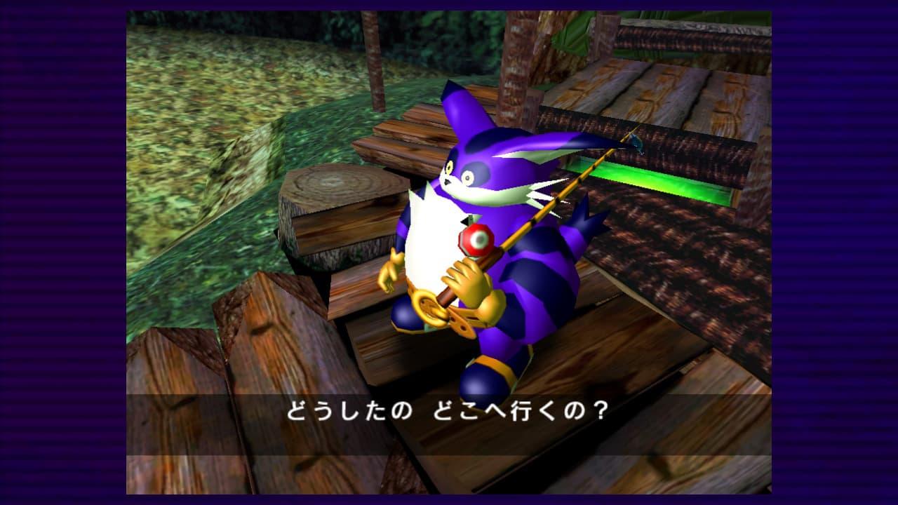 Xbox 360 Sonic Adventure