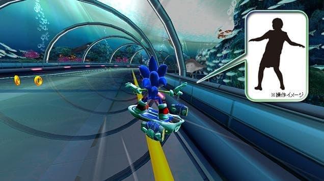 Sonic Free Riders Xbox