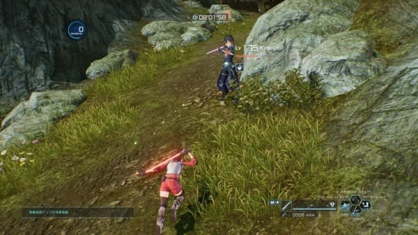 Sword Art Online: Fatal Bullet - Ambush of the Imposters Xbox One