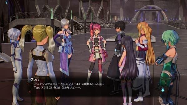 Sword Art Online: Fatal Bullet - Ambush of the Imposters Xbox