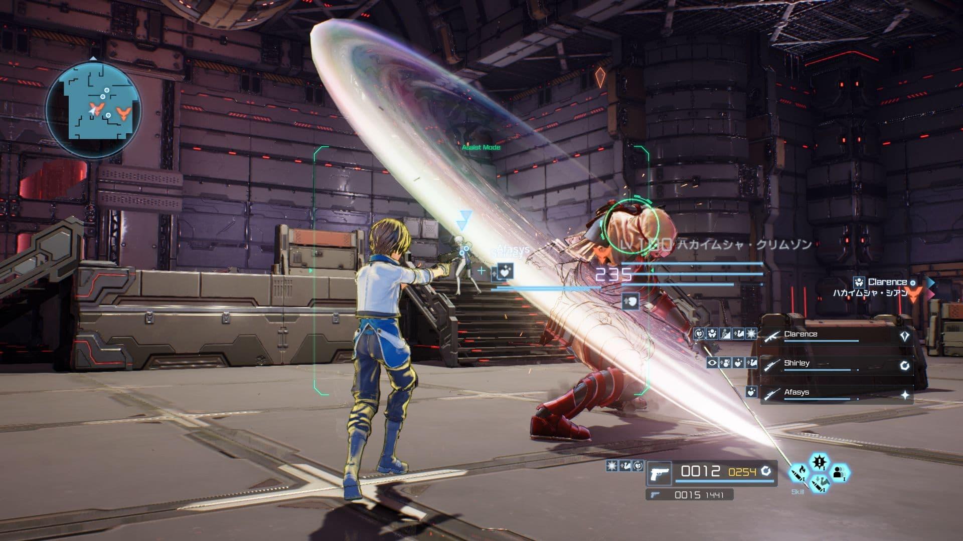 Sword Art Online: Fatal Bullet - Betrayal of Comrades Xbox