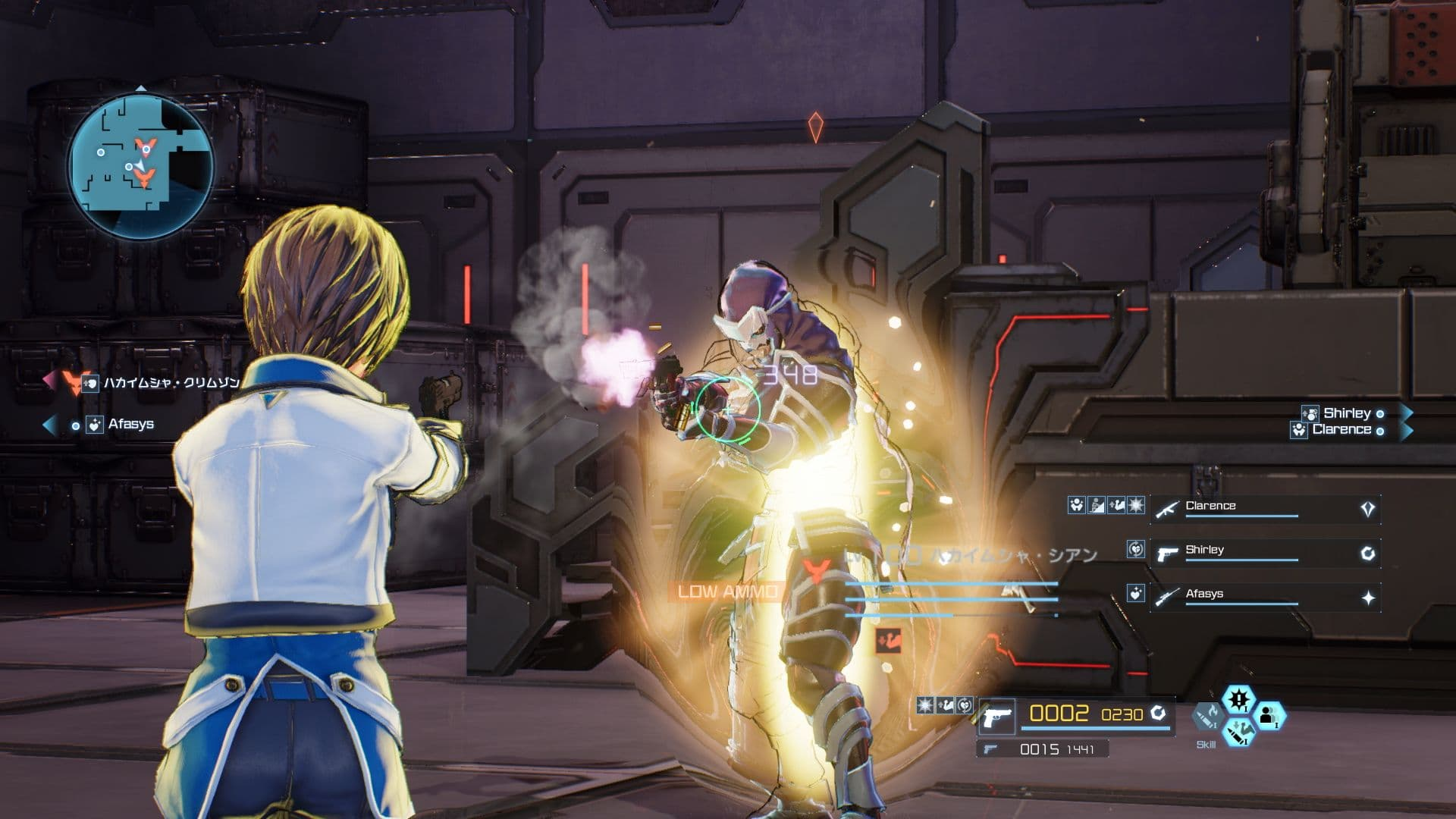 Sword Art Online: Fatal Bullet - Betrayal of Comrades Xbox One