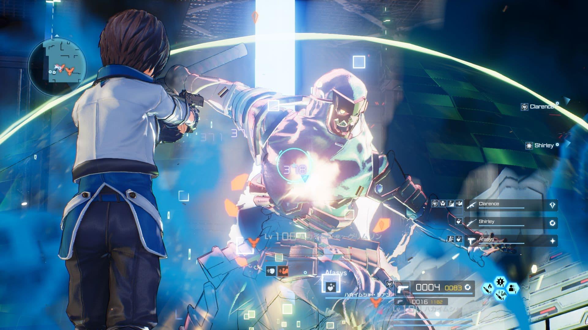 Xbox One Sword Art Online: Fatal Bullet - Betrayal of Comrades