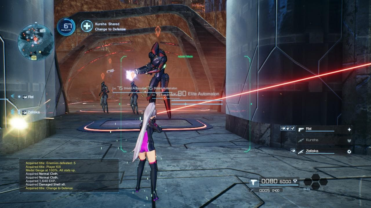 Sword Art Online: Fatal Bullet - Dissonance of the Nexus Xbox One
