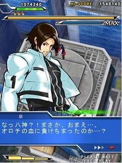 The King of Fighters: Sky Stage - Image n°8