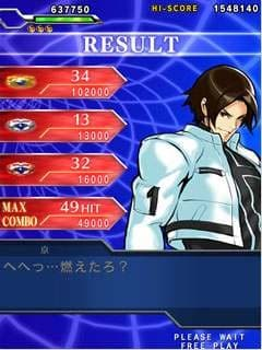 The King of Fighters: Sky Stage - Image n°6