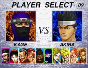 Virtua Fighter 2 Xbox