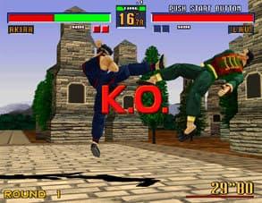 Xbox 360 Virtua Fighter 2
