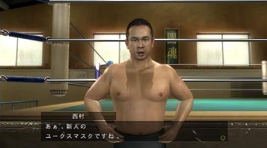 Wrestle Kingdom Xbox